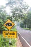 Use low gear sign (Thai-Eng) Stock Photography