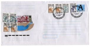 Used envelope Stock Image