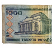 Used 1000 ruble bill of Belarus closeup isolated on white Stock Photography