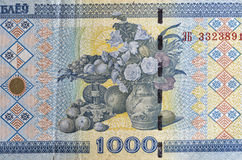 Used 1000 ruble bill of Belarus closeup Stock Photography