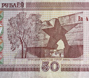 Used 50 ruble bill of Belarus closeup Stock Photos