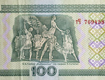 Used 100 ruble bill of Belarus closeup Royalty Free Stock Photos