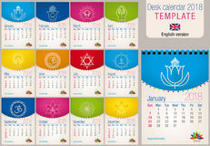 Useful desk calendar 2018 colorful template with yoga and reiki icons. Size: 150mm x 210mm. Format A5 vertical. English version Stock Photos