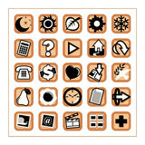 Useful Icons 1 - Version 2. Collection of 25 different useful icons #1 - Version 2 Royalty Free Stock Images