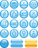 Useful Web Icons Set (Vector) Royalty Free Stock Images