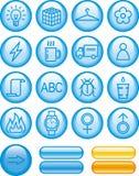 Useful Web Icons Set (Vector) royalty free illustration