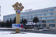 Usine de matériel électrique dans la ville de Tcheboksary Photo stock