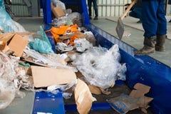 Usine de recyclage des déchets image stock