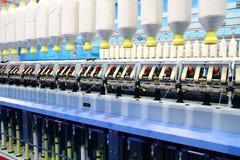 Usine de textile Images libres de droits
