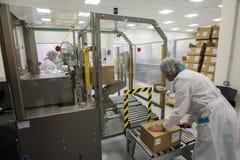 Usine pharmaceutique pour la production des médicaments génériques Images stock