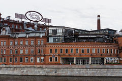 Usine rouge d'octobre Photos stock