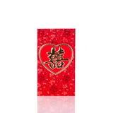Uso rojo chino del sobre en festival chino del Año Nuevo en blanco Fotografía de archivo