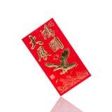 Uso rojo chino del sobre en festival chino del Año Nuevo en blanco Imagenes de archivo