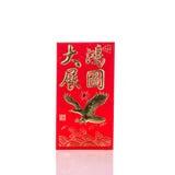 Uso rojo chino del sobre en festival chino del Año Nuevo en blanco Imagen de archivo