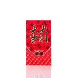 Uso rojo chino del sobre en festival chino del Año Nuevo en blanco Fotos de archivo