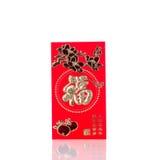 Uso rojo chino del sobre en festival chino del Año Nuevo en blanco Foto de archivo