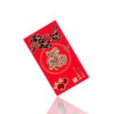 Uso rojo chino del sobre en festival chino del Año Nuevo en blanco Imágenes de archivo libres de regalías