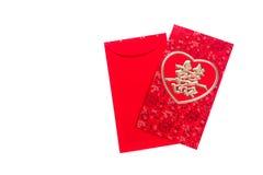 Uso rojo chino del sobre en festival chino del Año Nuevo en blanco Foto de archivo libre de regalías