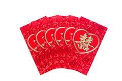 Uso rojo chino del sobre en festival chino del Año Nuevo en blanco Fotos de archivo libres de regalías