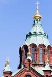Uspenski Cathedral, Helsinki Stock Image