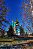 Uspensky Cathedral. Omsk. Royalty Free Stock Image