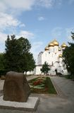 Uspensky cathedral in Yaroslavl Stock Photography