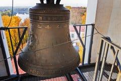Uspensky Dome belltowe Stock Photo