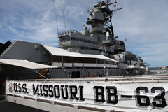 USS Misouri,  Royalty Free Stock Photos