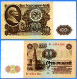 USSR 100 rubles banknote Royalty Free Stock Photo