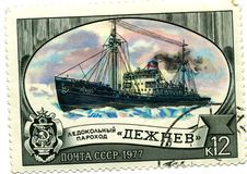 USSR 1977 stamp. Old USSR stamp with a steamship on it Stock Images
