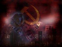 USSR Stock Image
