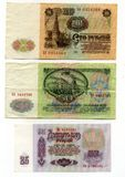USSR 25,50,100 rubles banknote Royalty Free Stock Images
