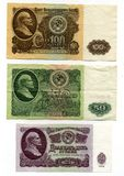 USSR 25,50,100 rubles banknote Stock Photos