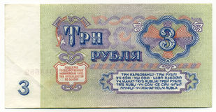 USSR 3 rubles banknote Royalty Free Stock Photos