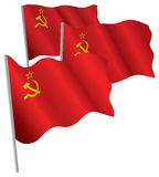 USSR 3d flag. Stock Image