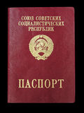 USSR. The union of soviet socialist republics passport Royalty Free Stock Photo