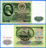 USSR 50 rubles banknote Royalty Free Stock Photography