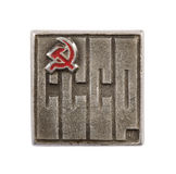 USSR badge Royalty Free Stock Image