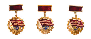 USSR badge winner of socialist competition Royalty Free Stock Image