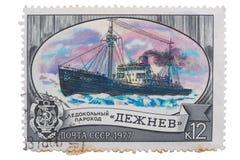 USSR-CIRCA 1977年:盖印,密封,展示已知的俄国icebr 免版税图库摄影