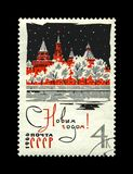 Happy New Year, Kremlin with red star, trees under snow, Moscow, USSR, circa 1965, royalty free stock image