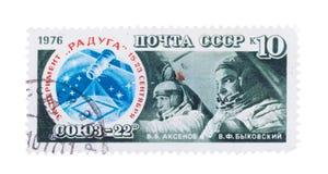 USSR - CIRCA 1976: En portostämpel skrivev ut i showimaen Royaltyfri Foto
