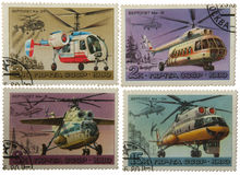 USSR-CIRCA 1980: A post stamp printed in USSR show helicopters,i Royalty Free Stock Photography
