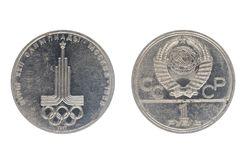 1 ruble, shows Games of the XXII Olympiad, Moscow, 1980 Royalty Free Stock Image