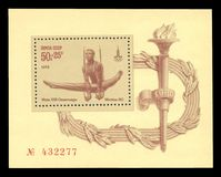 Athlete on the rings. USSR - CIRCA 1979: Souvenir sheet printed by USSR, Color edition offset printing on topic of Moscow Summer Olympic Games 1980, shows Stock Images