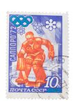 USSR - CIRCA 1972: stamp printed in Russia shows Olympic Stock Photography