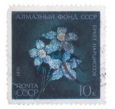USSR - CIRCA 1971: A Stamp printed in  shows Brooch - bouque Royalty Free Stock Images