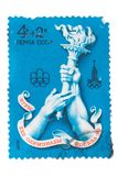 USSR - CIRCA 1976: A stamp printed in the  shows Olympic fla Royalty Free Stock Photos