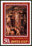 USSR - CIRCA 1987. A stamp printed in USSR, shows painting artist Peter Paul Rubens & x22;Statue of Ceres& x22 Stock Photos