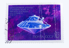 USSR - CIRCA 1972: A stamp printed in the  shows  space shi Stock Photos